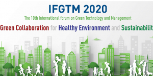 IFGTM2020